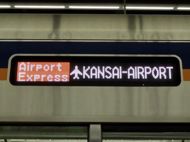 南海本線 空港急行:関西空港行き