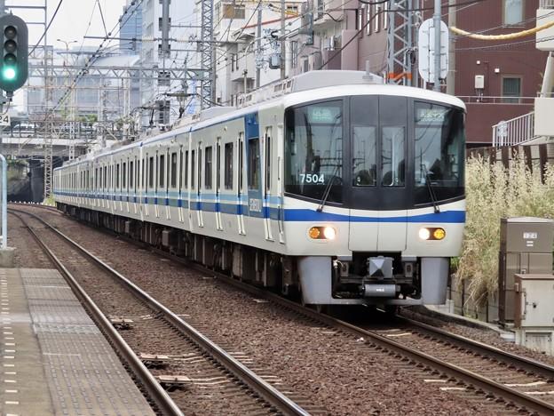 大阪府都市開発7000系