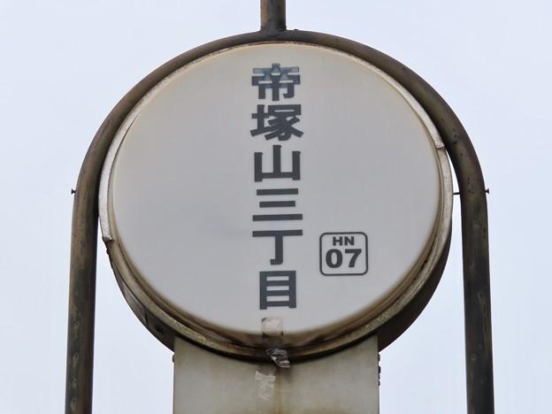 帝塚山三丁目停留場 TEZUKAYAMA-3CHOME Sta.
