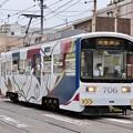 Photos: 阪堺モ701形