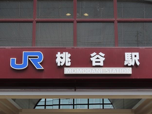 Photos: 桃谷駅 Momodani Sta.