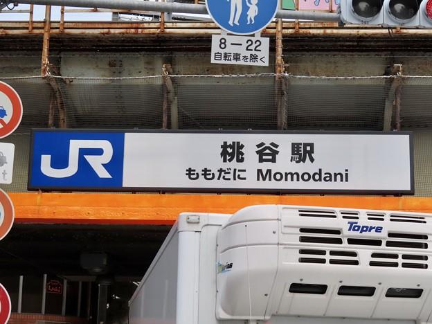 桃谷駅 Momodani Sta.