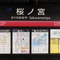 Photos: 桜ノ宮駅 Sakuranomiya Sta.