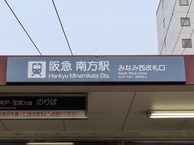 南方駅 Minamikata Sta.