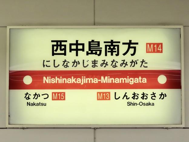 西中島南方駅 Nishinakajima-Minamigata Sta.