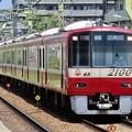 Photos: 京急2100形
