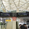 Photos: JR東日本 高輪ゲートウェイ駅の発車標