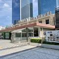 Photos: 田町駅