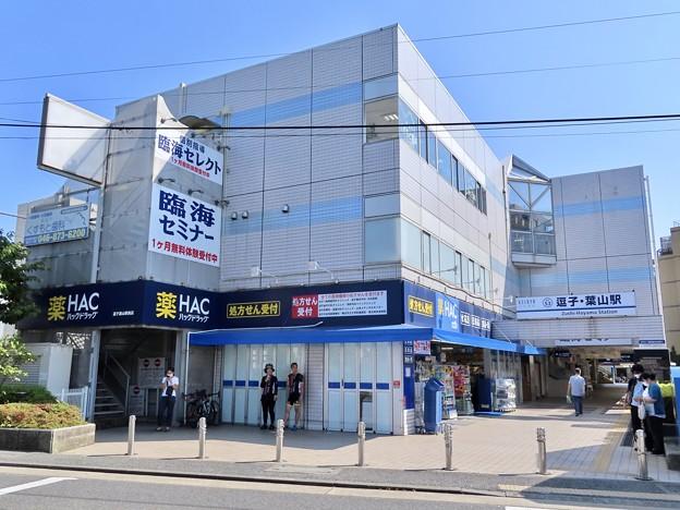 逗子・葉山駅