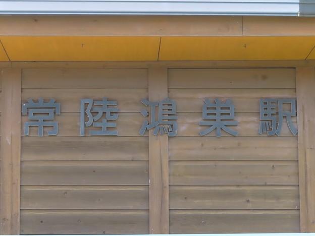 常陸鴻巣駅 Hitachi-Konosu Sta.