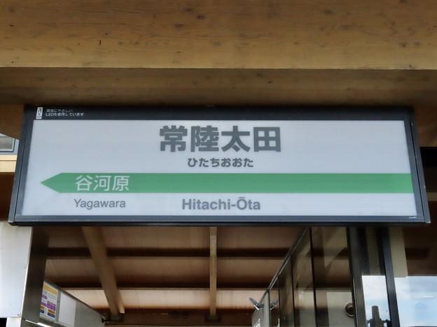 常陸太田駅 Hitachi-Ota Sta.