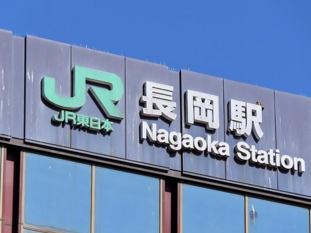 長岡駅 Nagaoka Sta.