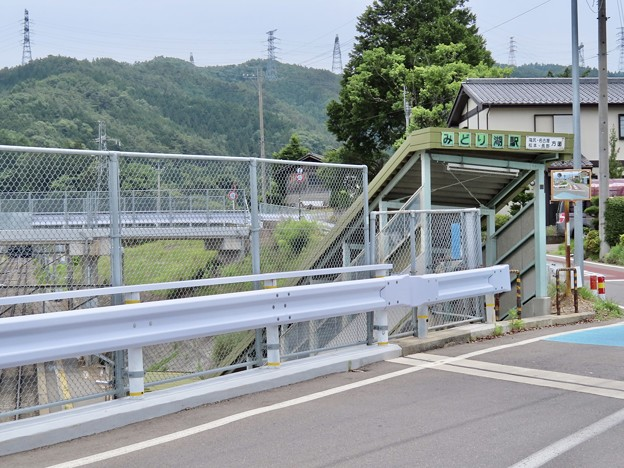Photos: みどり湖駅