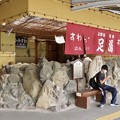 Photos: 上諏訪駅 ホーム上にある足湯