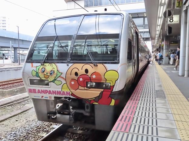 土佐くろしお鉄道2000系