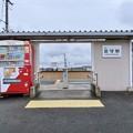 Photos: 足守駅