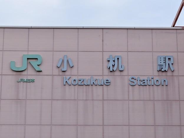 小机駅 Kozukue Sta.