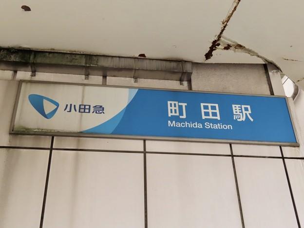 町田駅 Machida Sta.
