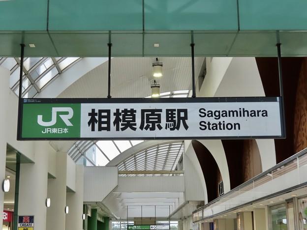 相模原駅 Sagamihara Sta.