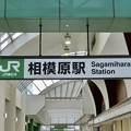 Photos: 相模原駅 Sagamihara Sta.