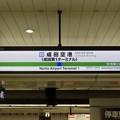 成田空港駅 Narita Airport Terminal 1 Sta.