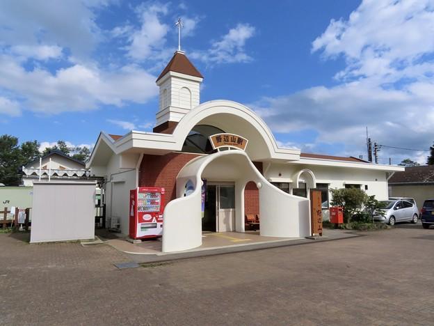 Photos: 野辺山駅