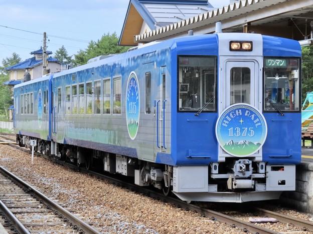 キハ100・110系 HIGH RAIL 1375