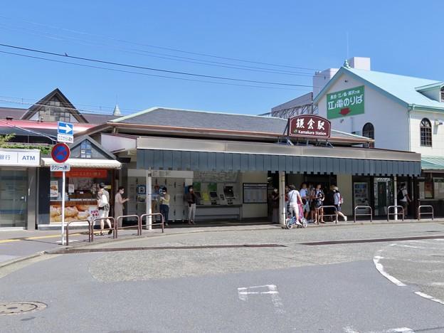 Photos: 鎌倉駅