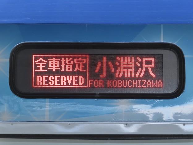 JR小海線 快速HIGH RAIL 1375 2号:小淵沢行き