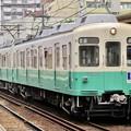 Photos: 高松琴平電気鉄道1200形