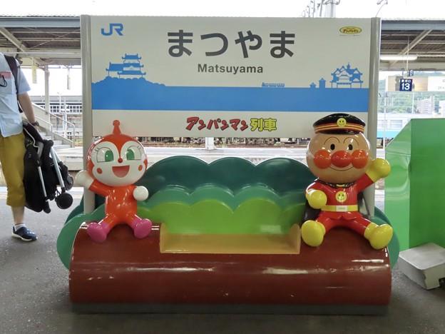 松山駅 Matsuyama Sta.