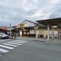 Photos: 伊予大洲駅