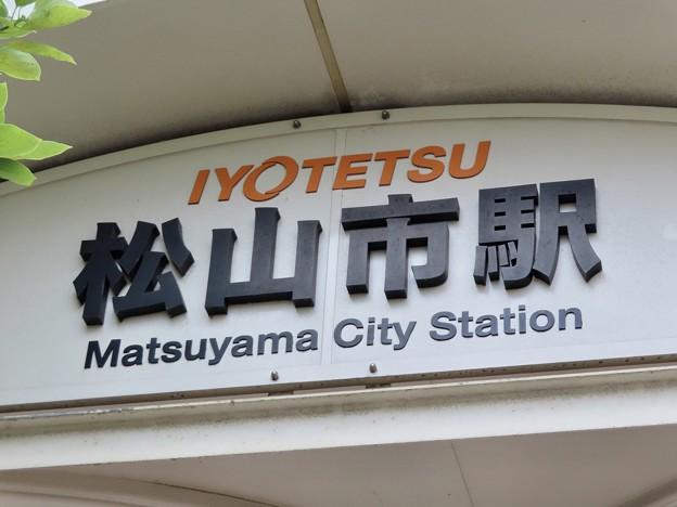 松山市駅前停留場 Matsuyama City Station