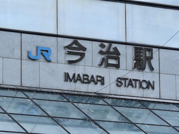 Photos: 今治駅 Imabari Sta.