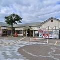 Photos: 壬生川駅