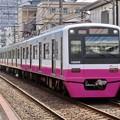 新京成N800形