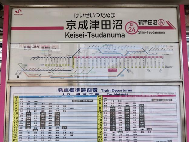 京成津田沼駅 Keisei-Tsudanuma Sta.