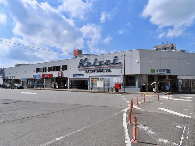 勝田台駅 東葉勝田台駅