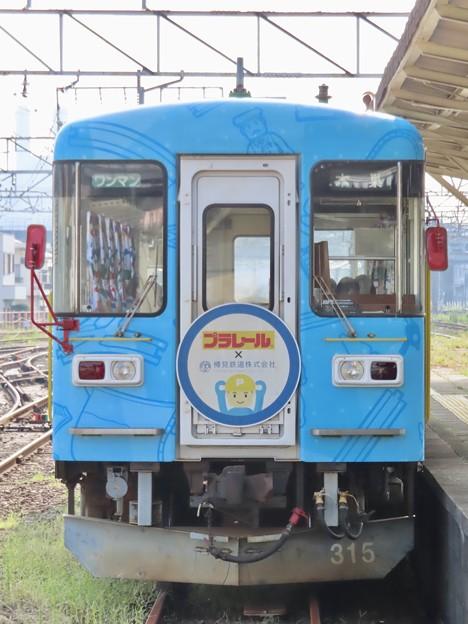 樽見鉄道ハイモ295-310形