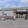 Photos: 竹鼻駅