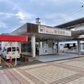 Photos: 新羽島駅