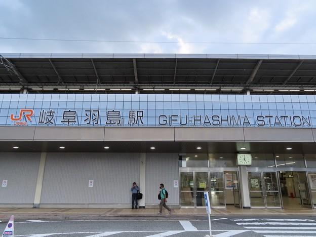 岐阜羽島駅 Gifu-Hashima Sta.