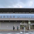 Photos: 岐阜羽島駅 Gifu-Hashima Sta.