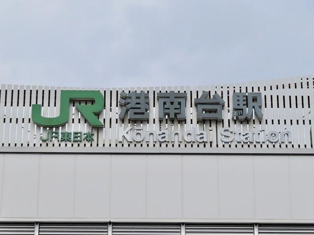 港南台駅 Konandai Sta.