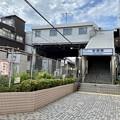 Photos: 杉田駅