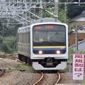 Photos: 209系