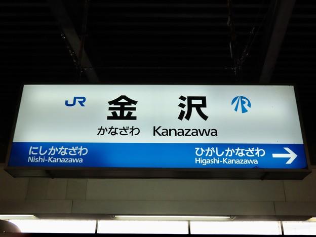 Photos: 金沢駅 Kanazawa Sta.