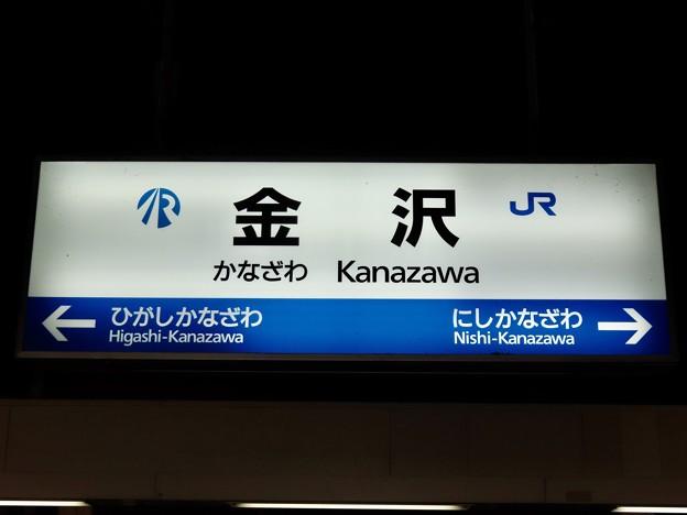 金沢駅 Kanazawa Sta.