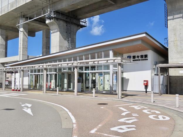 野々市駅(JR)