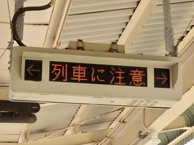 JR西日本 美川駅の列車接近表示器